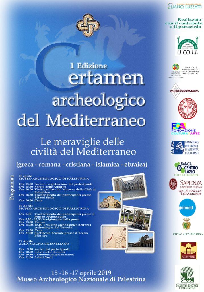Locandina del Primo Certamen del Mediterraneo