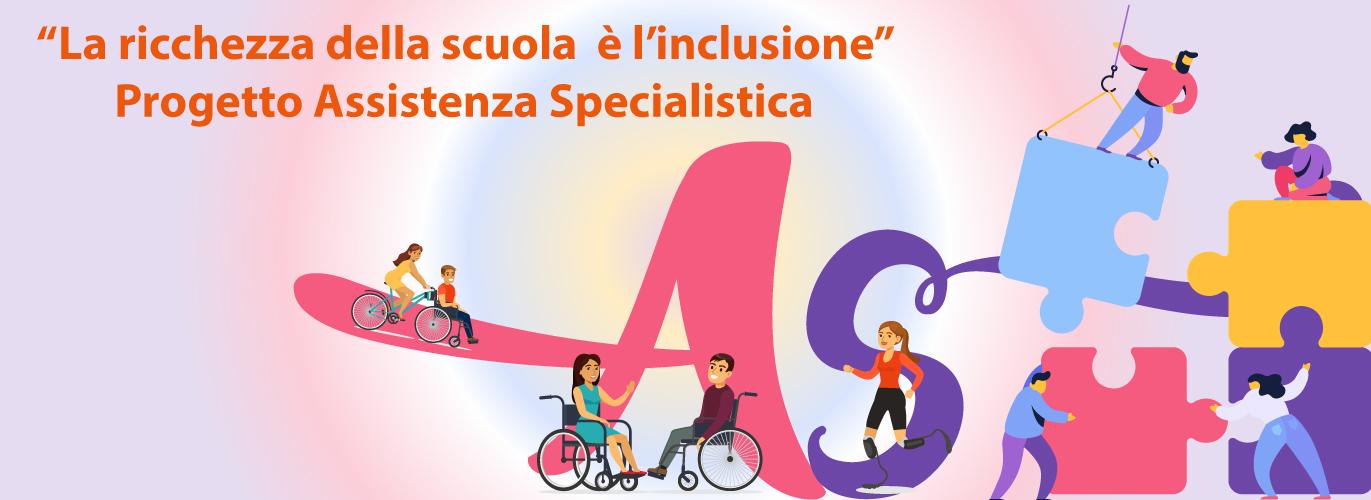 """Il Progetto """"La ricchezza della scuola è l'inclusione"""" è confermato per l'a.s. 2020/2021"""